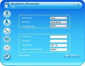 BlueSoleil 10.0.498.0 With Crack Full Version [Latest 2020]