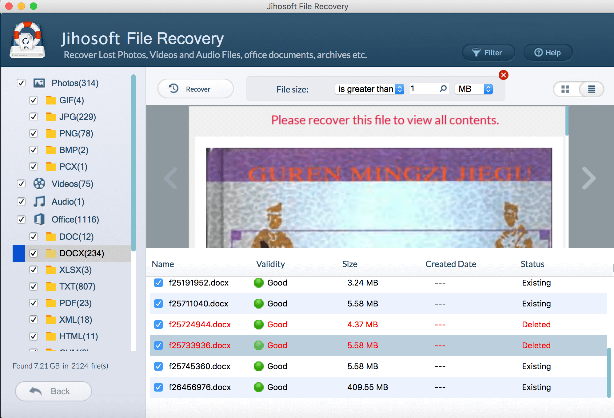 Jihosoft File Recovery Patch